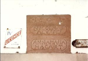 1995-0905 110